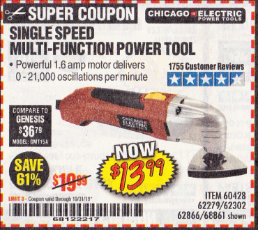 Harbor Freight MULTIFUNCTION POWER TOOL coupon
