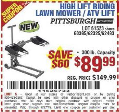 Lawn mower discount coupons