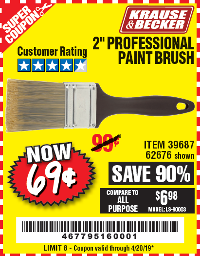 "www.hfqpdb.com - 2"" PROFESSIONAL PAINT BRUSH Lot No. 62676/39687"