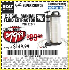 Harbor Freight 2.3 GAL. MANUAL FLUID EXTRACTOR coupon