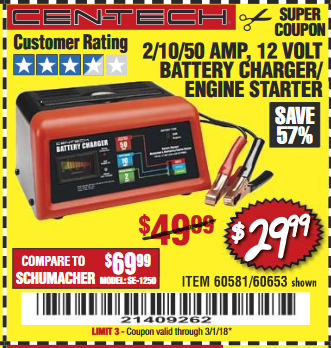 Harbor Freight 2/10/50 AMP, 12VOLT BATTERY CHARGER/ENGINE STARTER coupon