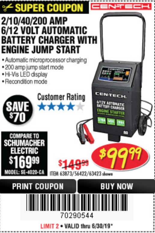 Harbor Freight 2/10/40/200 AMP 6/12 VOLT AUTOMATIC BATTERY CHARGER WITH ENGINE JUMP START coupon