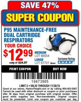 Cartridge discount coupon code