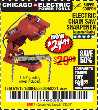 Harbor Freight ELECTRIC CHAIN SAW SHARPENER coupon