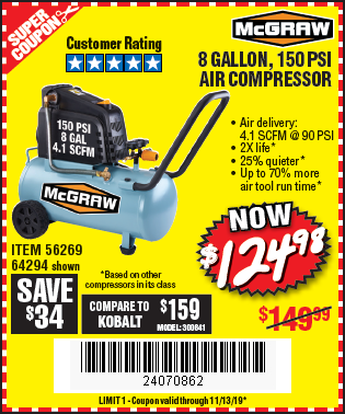 Harbor Freight 8 GALLON OIL-FREE AIR COMPRESSOR coupon