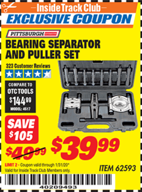 Harbor Freight BEARING SEPARATOR AND PULLER SET coupon