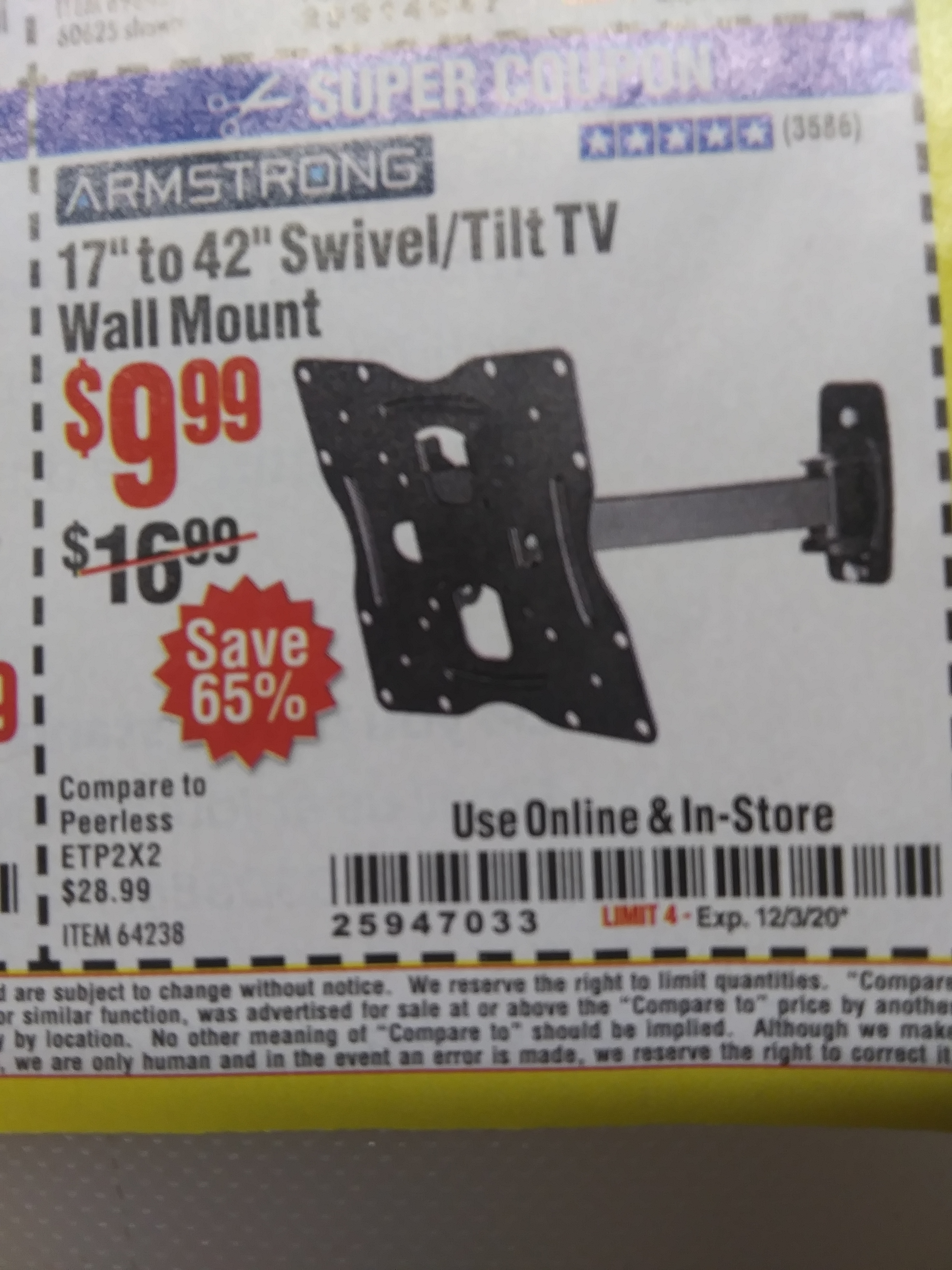 "www.hfqpdb.com - ARMSTRONG 17"" TO 42"" SWIVEL/TILT TV WALL MOUNT Lot No. 64238"