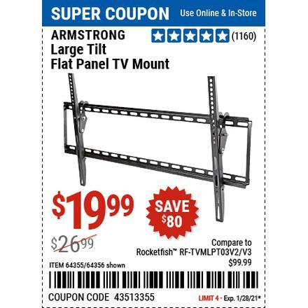 www.hfqpdb.com - LARGE TILT FLAT PANEL TV MOUNT Lot No. 64356/64355