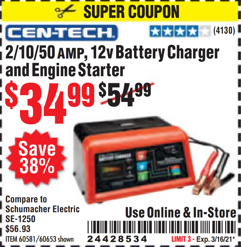 Harbor Freight 10/2/50 AMP, 12V MANUAL CHARGER WITH ENGINE START coupon
