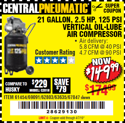 Harbor Freight 2.5 HP, 21 GALLON 125 PSI VERTICAL AIR COMPRESSOR coupon