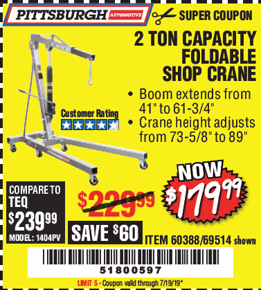 Harbor Freight 2 TON FOLDABLE SHOP CRANE coupon