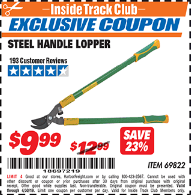 Harbor Freight STEEL HANDLE LOPPER coupon