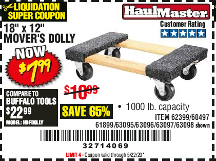 "www.hfqpdb.com - 18"" X 12"" HARDWOOD MOVER'S DOLLY Lot No. 93888/60497/61899/62399/63095/63096/63097/63098"