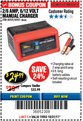 Harbor Freight 2/6 AMP, 6/12V MANUAL CHARGER coupon