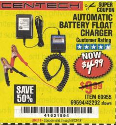 Harbor Freight Coupon AUTOMATIC BATTERY FLOAT CHARGER Lot No. 42292/69594/69955 Valid: 1/1/18 5/22/18 - $4.99