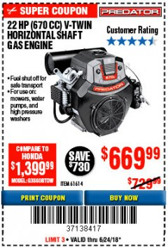 Harbor Freight Coupon 22 HP (670 CC) V-TWIN HORIZONTAL SHAFT GAS ENGINE Lot No. 61614 EXPIRES: 6/24/18 - $669.99