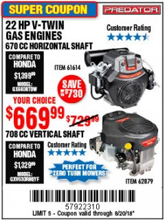 Harbor Freight Coupon PREDATOR 22 HP (670 CC) V-TWIN HORIZONTAL SHAFT GAS ENGINE Lot No. 61614 Expired: 8/20/18 - $669.99