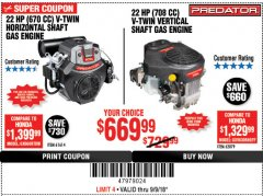 Harbor Freight Coupon PREDATOR 22 HP (670 CC) V-TWIN HORIZONTAL SHAFT GAS ENGINE Lot No. 61614 Expired: 9/9/18 - $669.99