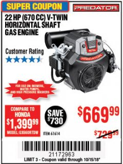 Harbor Freight Coupon PREDATOR 22 HP (670 CC) V-TWIN HORIZONTAL SHAFT GAS ENGINE Lot No. 61614 Expired: 10/15/18 - $669.99