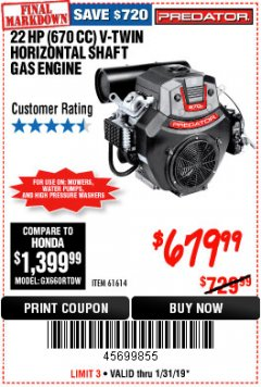 Harbor Freight Coupon PREDATOR 22 HP (670 CC) V-TWIN HORIZONTAL SHAFT GAS ENGINE Lot No. 61614 Expired: 1/31/19 - $679.99