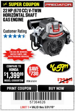 Harbor Freight Coupon PREDATOR 22 HP (670 CC) V-TWIN HORIZONTAL SHAFT GAS ENGINE Lot No. 61614 Expired: 3/31/19 - $659.99