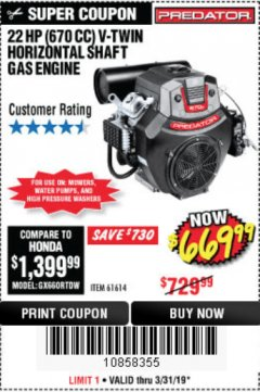 Harbor Freight Coupon PREDATOR 22 HP (670 CC) V-TWIN HORIZONTAL SHAFT GAS ENGINE Lot No. 61614 Expired: 3/31/19 - $669.99