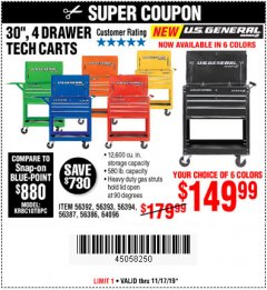 "Harbor Freight Coupon 26/30"", 4 DRAWER TOOL CART Lot No. 95659/61634/61952 Expired: 11/17/19 - $149.99"