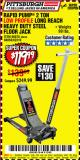 Harbor Freight Coupon RAPID PUMP 2 TON LOW PROFILE LONG REACH STEEL FLOOR JACK Lot No. 60678/62310/68050 Expired: 9/11/17 - $119.99