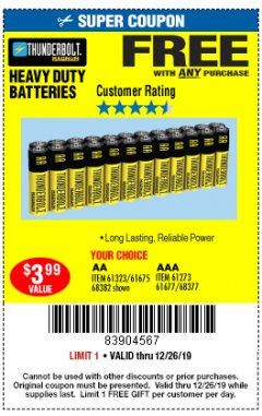 Harbor Freight FREE Coupon THUNDERBOLT MAGNUM ALKALINE BATTERIES AA, AAA - 24 PK Lot No. 92405/61270/92404/69568/61271/92406/61272/92407/61279/92408 Expired: 12/26/19 - FWP