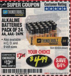 Harbor Freight Coupon ALKALINE BATTERIES Lot No. 92405/61270/92404/69568/61271/92406/61272/92407/61279/92408 Expired: 2/28/18 - $4.99