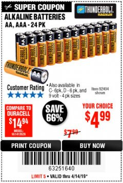 Harbor Freight Coupon THUNDERBOLT MAGNUM ALKALINE BATTERIES AA, AAA - 24 PK Lot No. 92405/61270/92404/69568/61271/92406/61272/92407/61279/92408 Expired: 4/14/19 - $4.99