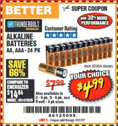 Harbor Freight Coupon THUNDERBOLT MAGNUM ALKALINE BATTERIES AA, AAA - 24 PK Lot No. 92405/61270/92404/69568/61271/92406/61272/92407/61279/92408 Expired: 10/1/19 - $4.99