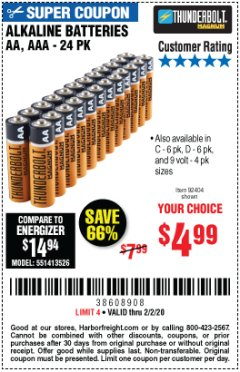 Harbor Freight Coupon THUNDERBOLT MAGNUM ALKALINE BATTERIES AA, AAA - 24 PK Lot No. 92405/61270/92404/69568/61271/92406/61272/92407/61279/92408 Expired: 2/2/20 - $4.99
