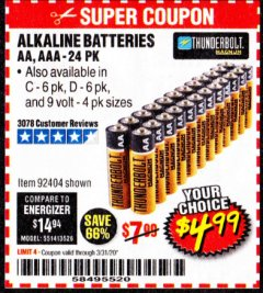 Harbor Freight Coupon THUNDERBOLT MAGNUM ALKALINE BATTERIES AA, AAA - 24 PK Lot No. 92405/61270/92404/69568/61271/92406/61272/92407/61279/92408 Expired: 3/31/20 - $4.99