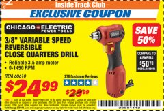 "Harbor Freight ITC Coupon 3/8"" VARIABLE SPEED REVERSIBLE CLOSE QUARTERS DRILL Lot No. 60610/92956 Expired: 3/31/19 - $24.99"
