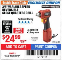 "Harbor Freight ITC Coupon 3/8"" VARIABLE SPEED REVERSIBLE CLOSE QUARTERS DRILL Lot No. 60610/92956 Expired: 5/28/19 - $24.99"