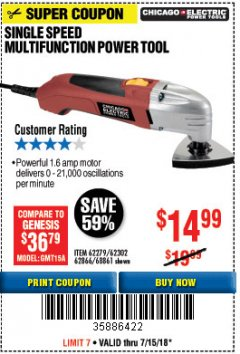 Harbor Freight Coupon MULTIFUNCTION POWER TOOL Lot No. 68861/60428/62279/62302 Expired: 7/15/18 - $14.99