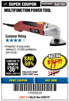 Harbor Freight Coupon MULTIFUNCTION POWER TOOL Lot No. 68861/60428/62279/62302 Expired: 9/30/18 - $14.99