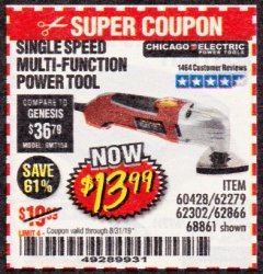Harbor Freight Coupon MULTIFUNCTION POWER TOOL Lot No. 68861/60428/62279/62302 Expired: 8/31/19 - $13.99