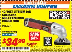Harbor Freight ITC Coupon 12 VOLT LITHIUM-ION VARIABLE SPEED MULTIFUNCTION POWER TOOL Lot No. 67707/68012 Expired: 5/31/18 - $34.99