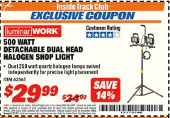 Harbor Freight ITC Coupon DETACHABLE DUAL HEAD HALOGEN SHOP LIGHT Lot No. 40123/62565 Expired: 7/31/18 - $29.99