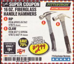 Harbor Freight Coupon 16 OZ. HAMMERS WITH FIBERGLASS HANDLE Lot No. 47872/69006/60715/60714/47873/69005/61262 Expired: 10/31/19 - $2.99