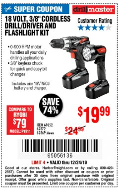 "Harbor Freight Coupon 18 VOLT CORDLESS 3/8"" DRILL/DRIVER AND FLASHLIGHT KIT Lot No. 68287/69652/62869/62872 Expired: 12/24/19 - $19.99"