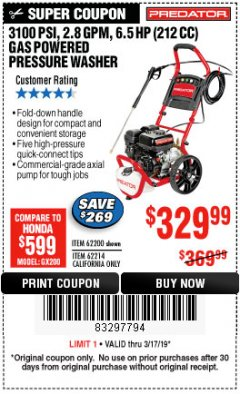 Harbor Freight Coupon 3100 PSI, 2.8 GPM 6.5 HP (212 CC) GAS POWERED PRESSURE WASHERS WITH 25 FT. HOSE Lot No. 62200/62214 Expired: 3/17/19 - $329.99