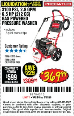 Harbor Freight Coupon 3100 PSI, 2.8 GPM 6.5 HP (212 CC) GAS POWERED PRESSURE WASHERS WITH 25 FT. HOSE Lot No. 62200/62214 Valid Thru: 3/31/20 - $369.99
