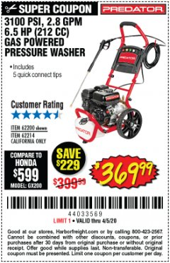 Harbor Freight Coupon 3100 PSI, 2.8 GPM 6.5 HP (212 CC) GAS POWERED PRESSURE WASHERS WITH 25 FT. HOSE Lot No. 62200/62214 Valid Thru: 4/5/20 - $369.99