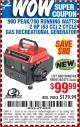Harbor Freight Coupon 900 PEAK/700 RUNNING WATTS 2 HP (63 CC) 2 CYCLE GAS RECREATIONAL GENERATOR Lot No. 66619/60338/69381/62472 Expired: 11/7/15 - $99.99