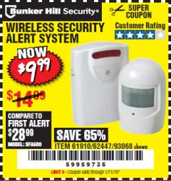 Harbor Freight Coupon WIRELESS SECURITY ALERT SYSTEM Lot No. 93068/69590/61910/62447 Expired: 1/11/19 - $9.99