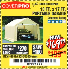 Harbor Freight Coupon COVERPRO 10 FT. X 17 FT. PORTABLE GARAGE Lot No. 62859, 63055, 62860 Expired: 11/6/18 - $169.99