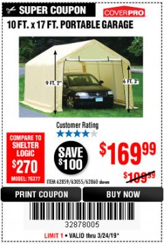 Harbor Freight Coupon COVERPRO 10 FT. X 17 FT. PORTABLE GARAGE Lot No. 62859, 63055, 62860 Expired: 3/24/19 - $169.99